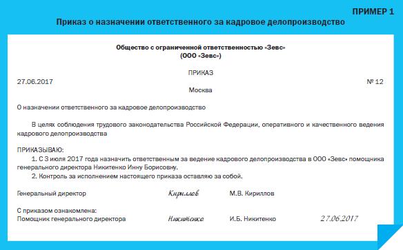 Сколько можно находиться без регистрации гражданам беларуси в россии