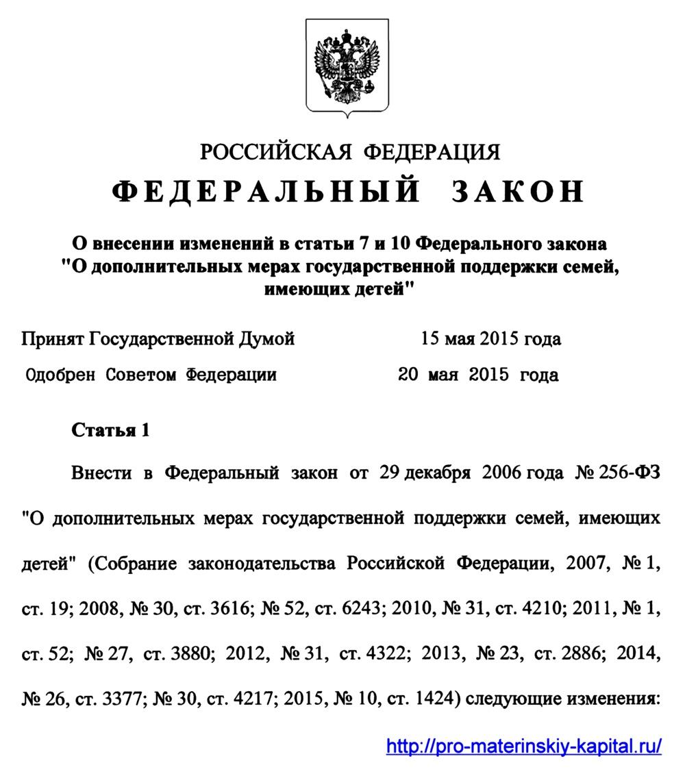 Бухгалтерский отчет по продажам пиломатериала