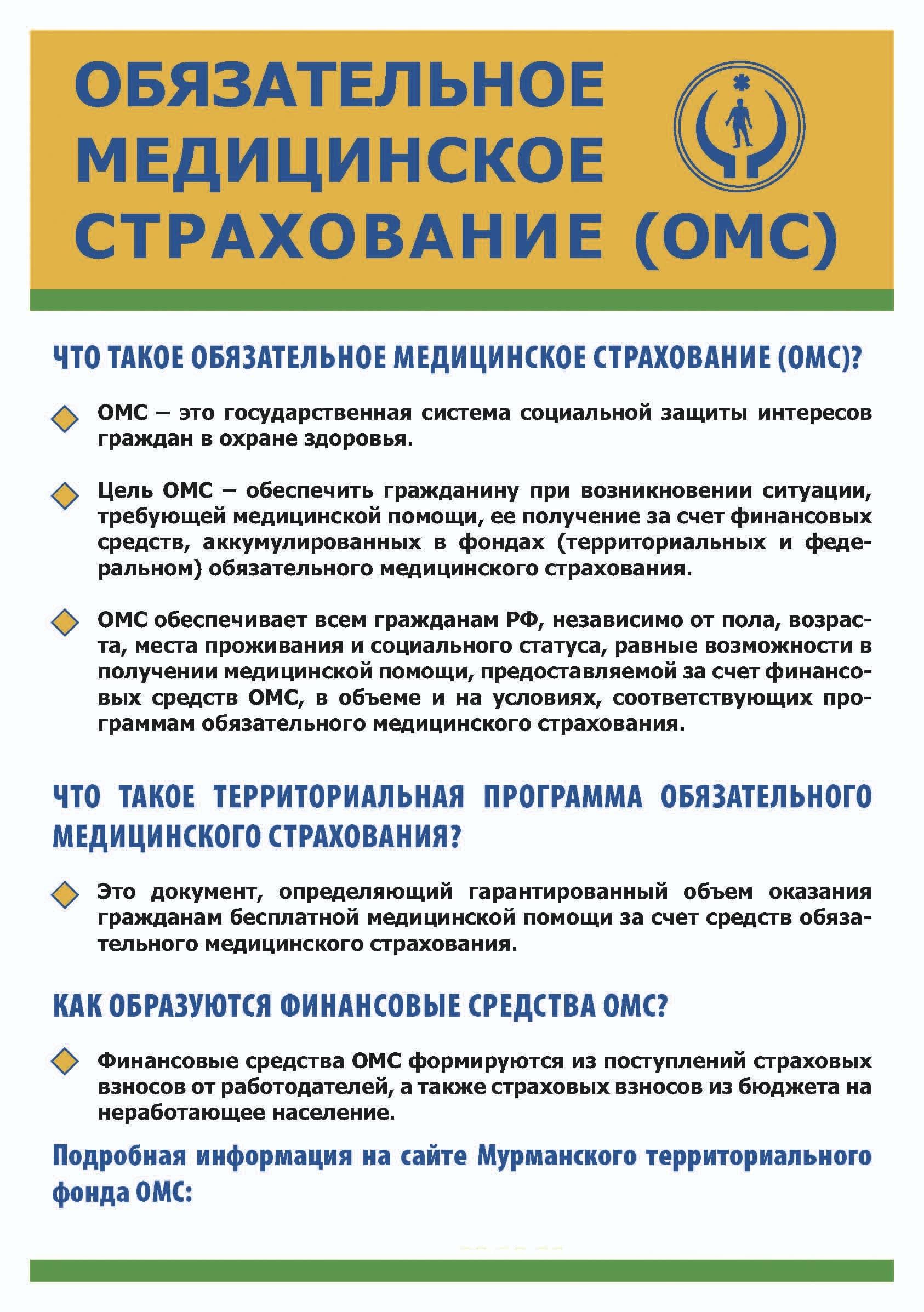 Какие документы подтверждает 0 стоянку ставку ндс россии казахстан