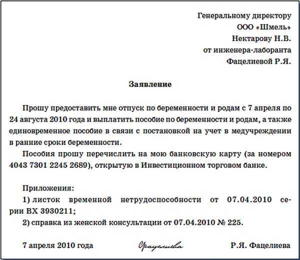 Идентификатор государственного контракта по государственному оборонному заказу