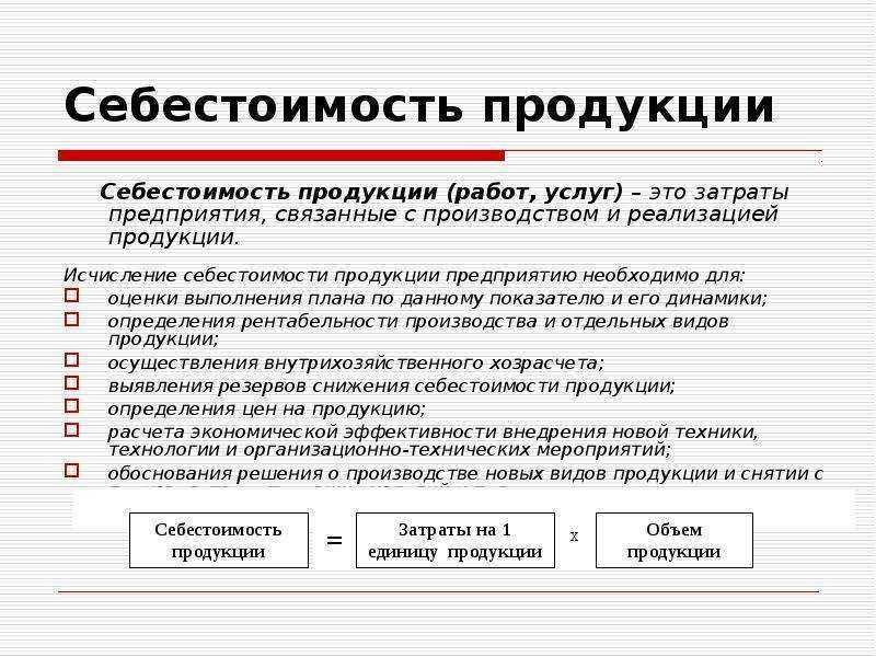 При каких условиях ликвидируется вид на жительство в россии