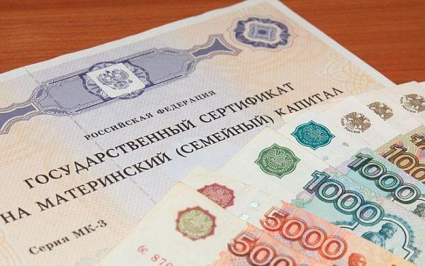 Как вернуть деньги за госпошлину загранпаспорта через госуслуги