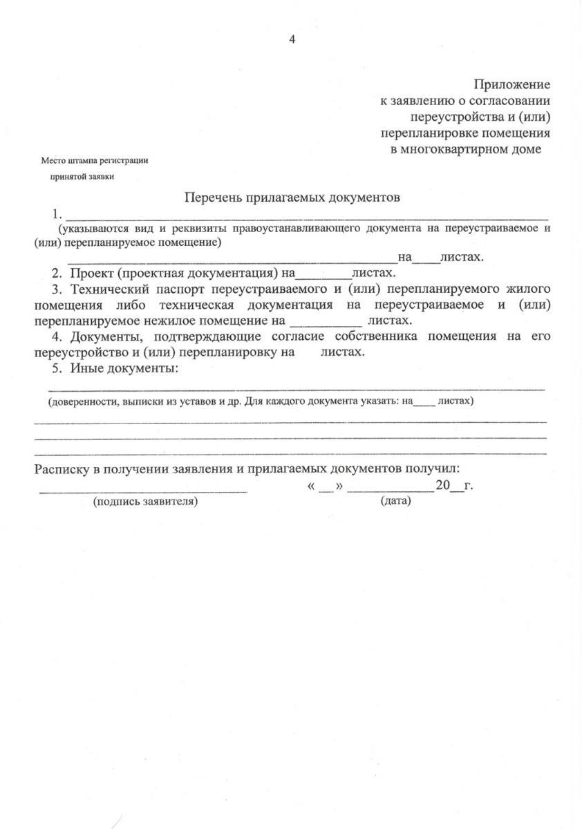 Договор аренды оборудования с последующим выкупом минимальной выкупной стоимостью