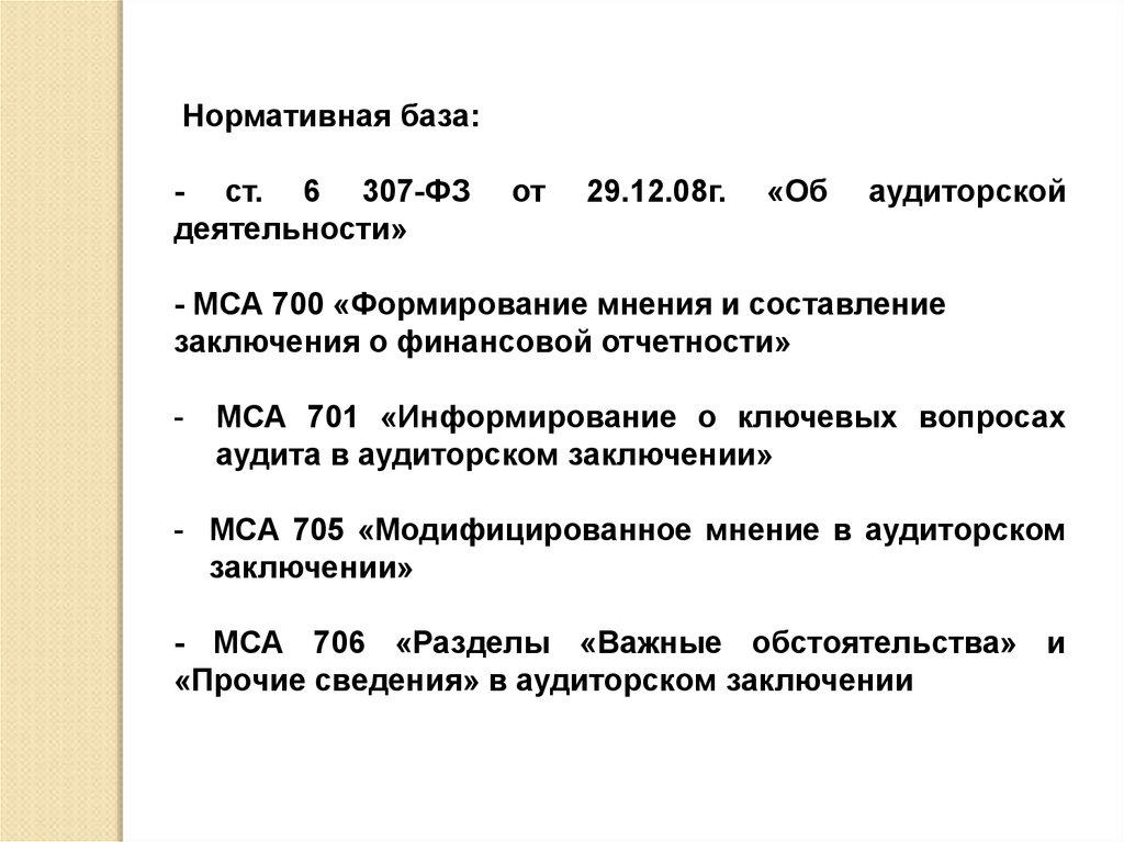 Инстрнукция по заполнению 3 ндфл за 2019 покупка