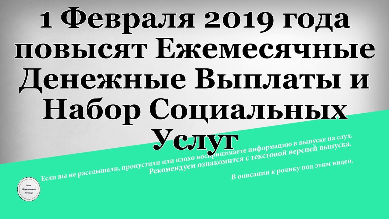 Статья 354 КАС РФ
