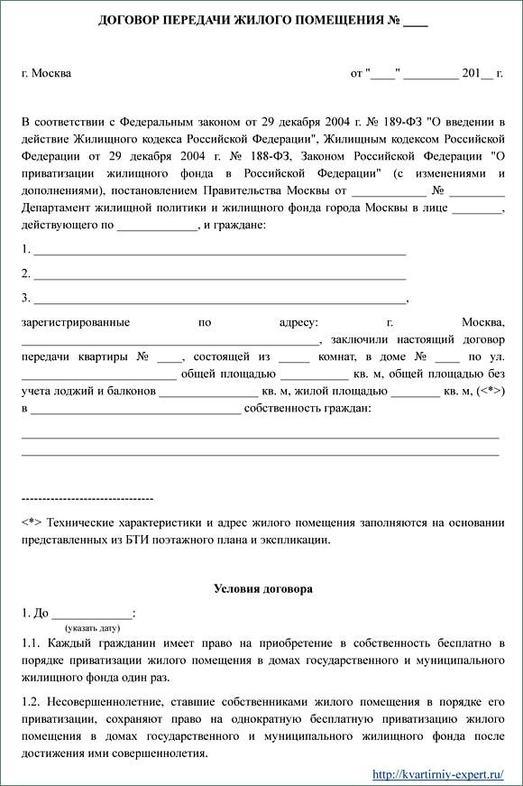 Проверить статус переселенца на программу поданного в алматы 2018 года