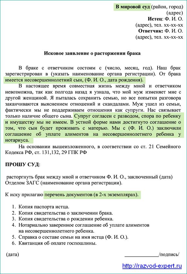 Перечень документов для оформления собственности паргинга