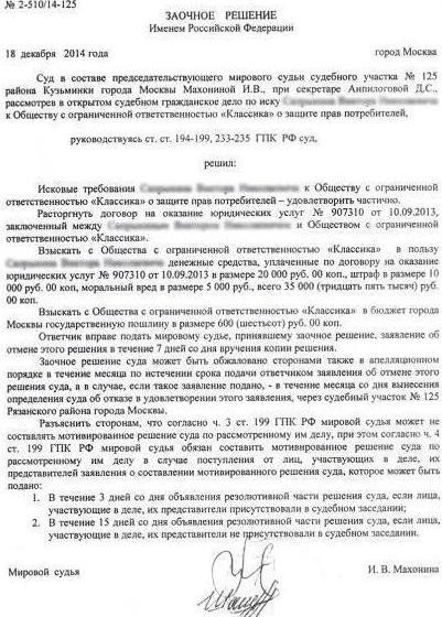 Мчс россии обращение