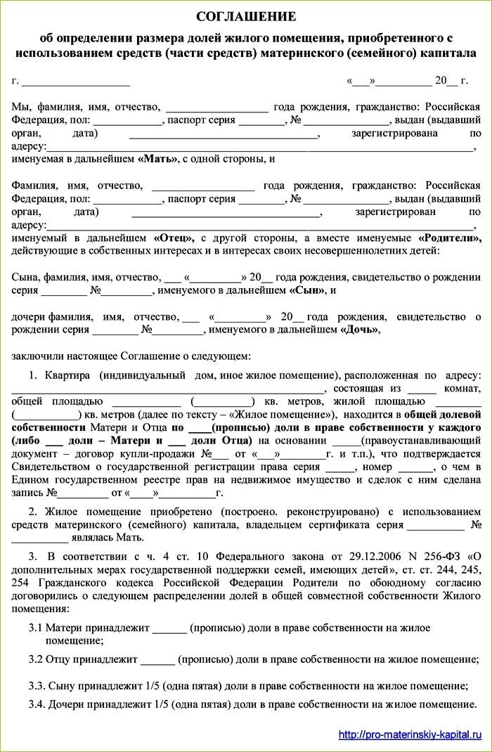 Бухгалтерия отчеты усн таблица 2019
