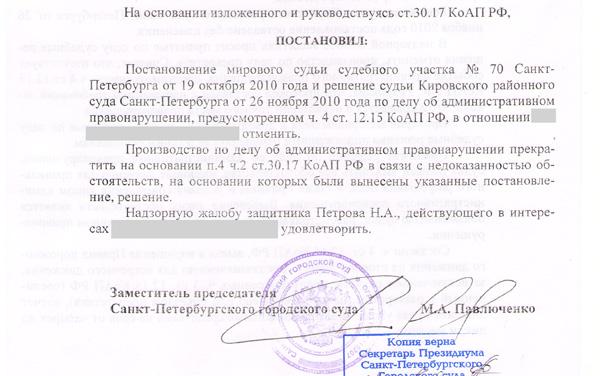 Нследство при приобретении квартиры на военный сертификат