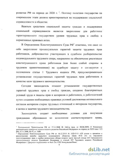 Письмо о зачете енвд 2018