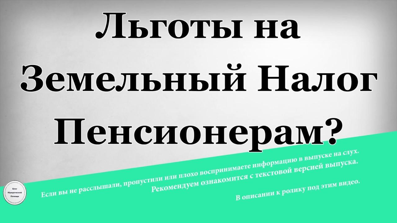Приказ минздравсоцразвития россии о 2 летнем сроке действия водительской справки