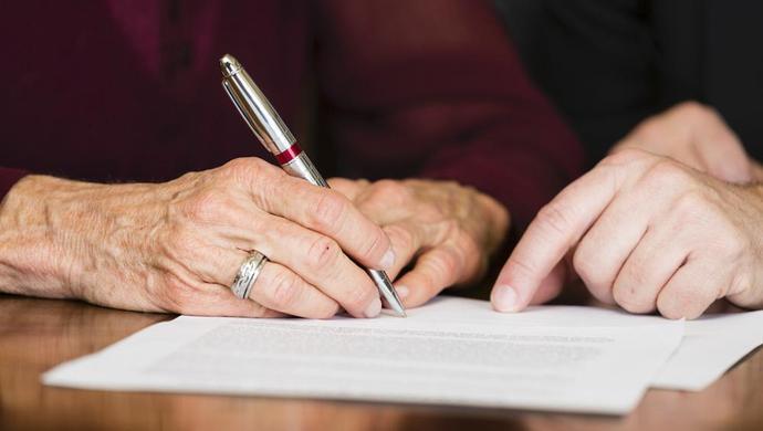 2019 образец договор беспроцентного займа между юридическими лицами