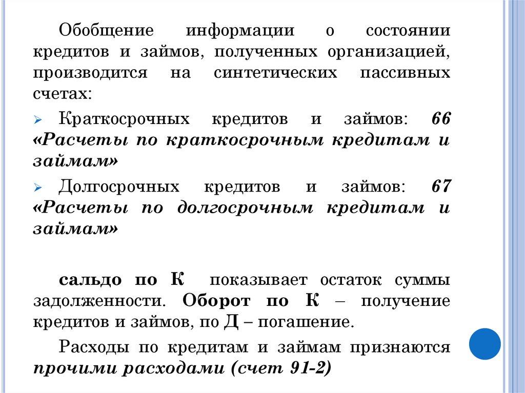 Кто освобождается от службы в армии россии