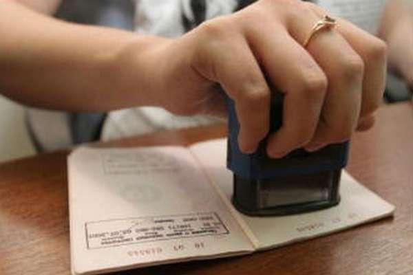 Бланк для заполения сведений о бенефициарном владельце