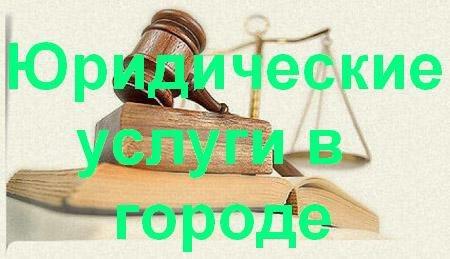 В какое время регистрируется договор дарения