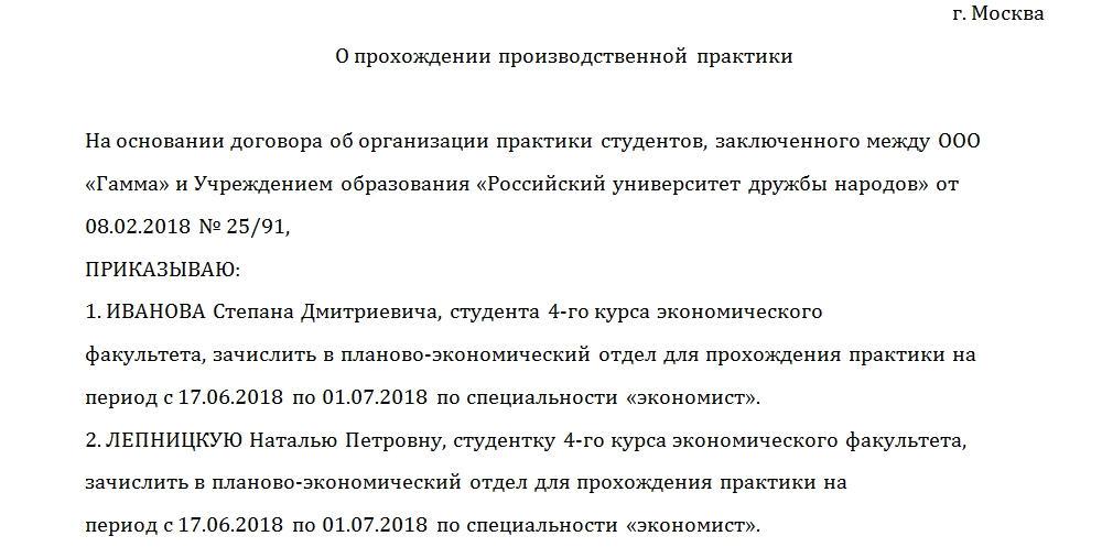 Бортич андрей валерьевич биография