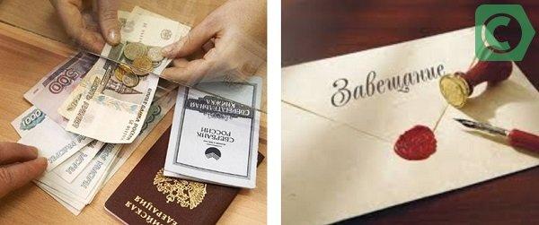 Переечень документов чтобы снять деньги со сберкнижки умершего родственника