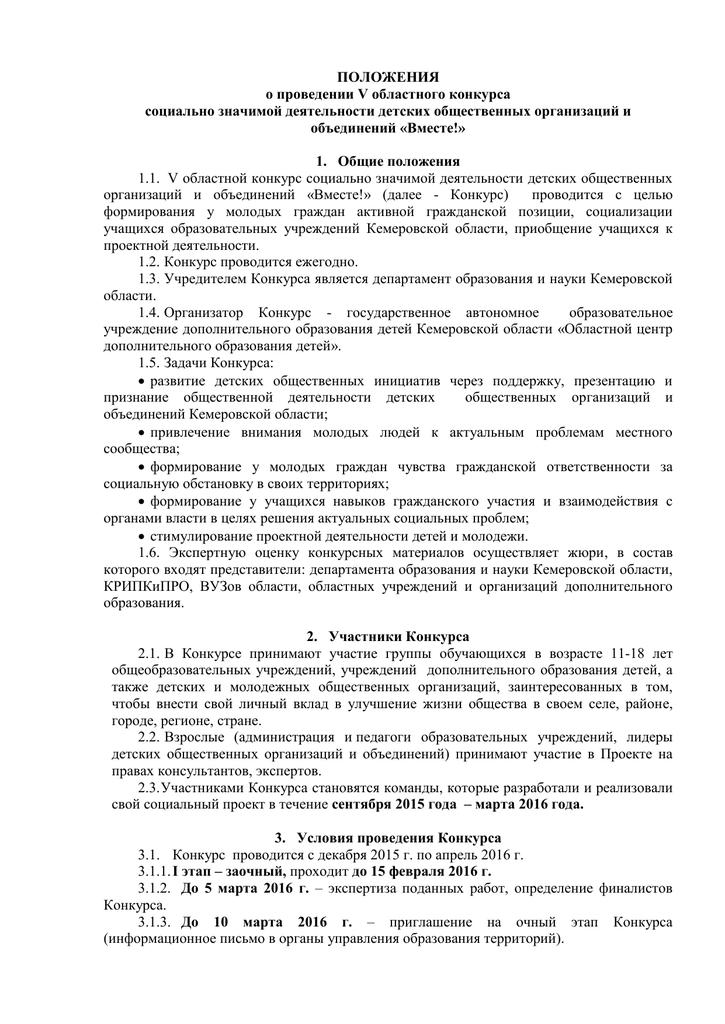 Заявление чтобы не платить кредит банку