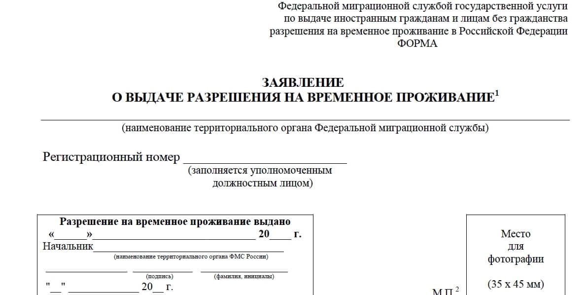 Акт приема передачи квартиры сбербанк