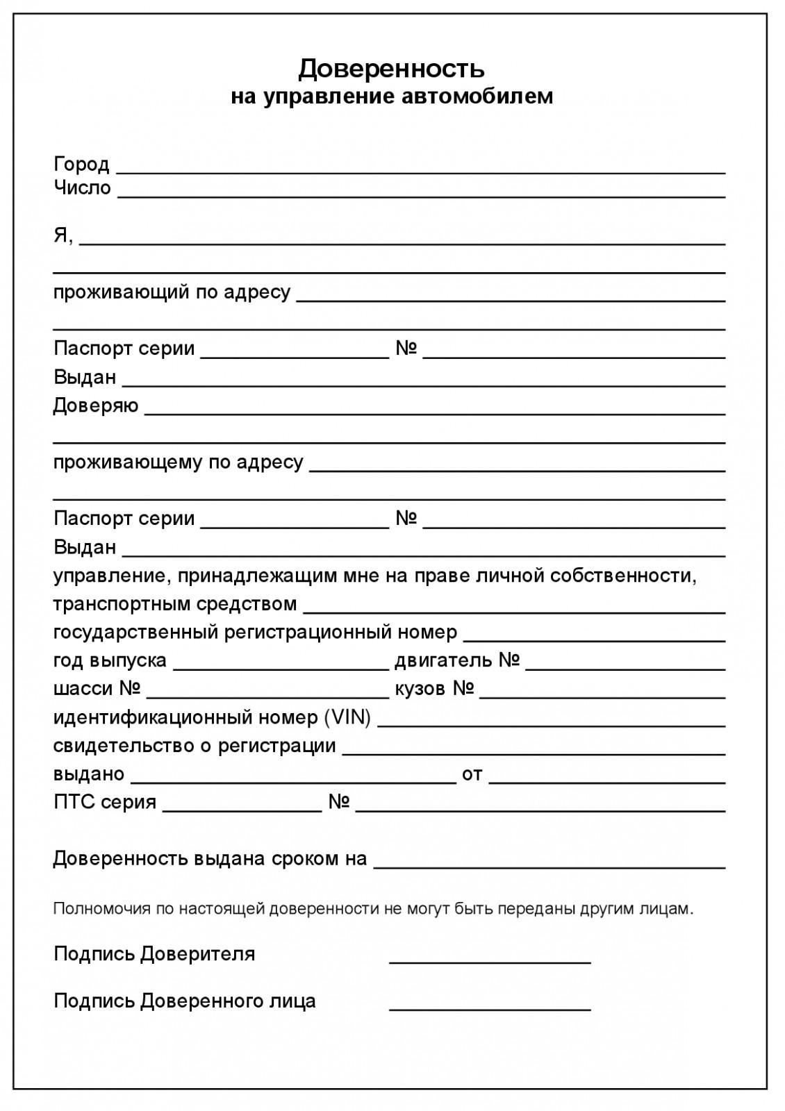 Как платить капитальный ремонт фонд модернизации жкх новосибирск