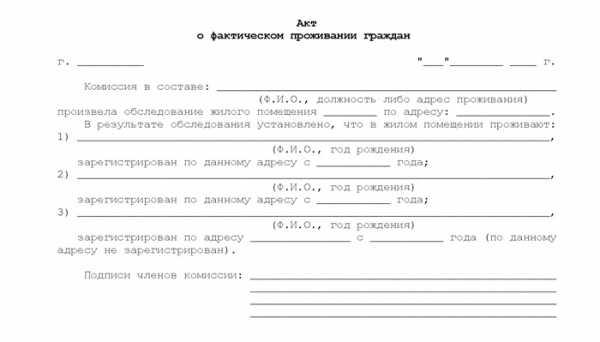 Доп соглашение об изменении оклада в связи с увеличением мрот с 2019г