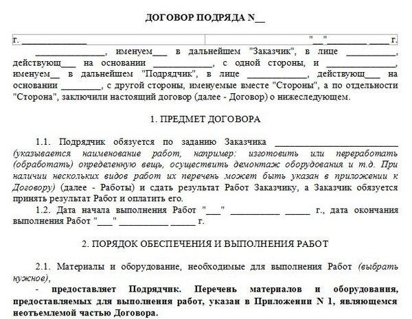 Налог на землю в псковской области 2019