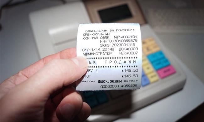 Пример расчета заработной платы ичии бюольничного листа