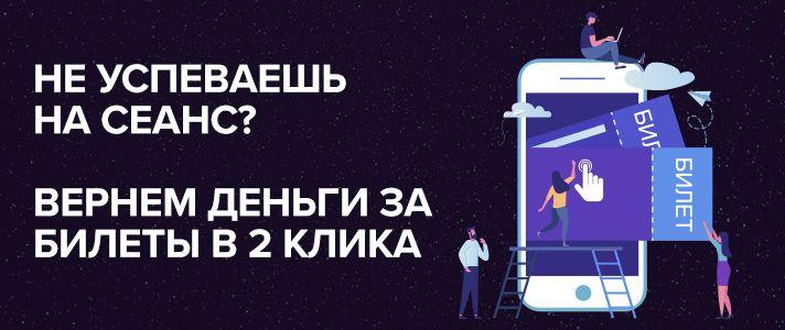 При смене телефона не могу зайти в сбербанк онлайн