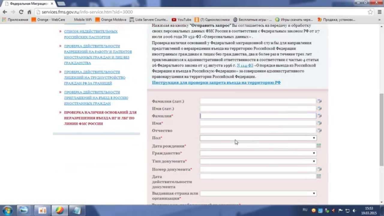 Статья 357 ТК РФ. Основные права государственных инспекторов труда