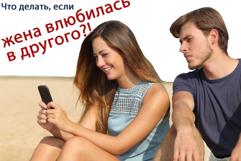 Боачный договор кредит на квартиру до брака