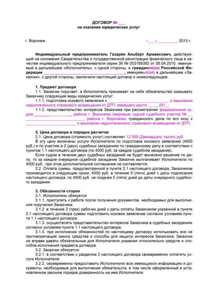 Перечень документов на продление разрешения на нарезное оружие в 2019 году