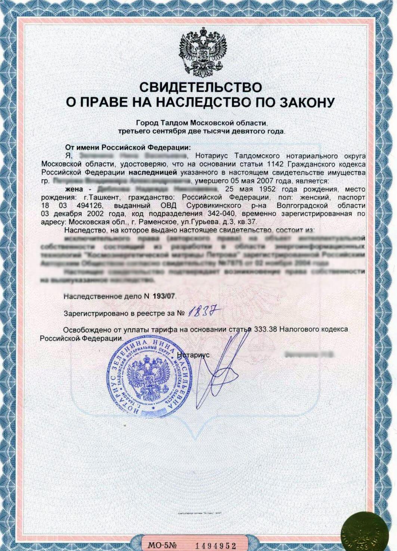 Министерство обороны адрес в москве для писем