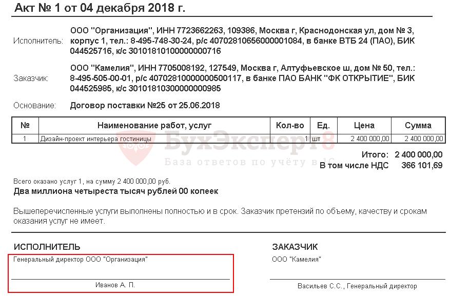 Федеральный зак о выб президента рф ст 23
