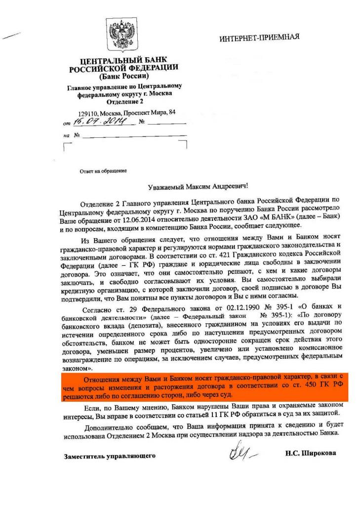 Октябрьская налоговая красноярск подключение к личному кабинету