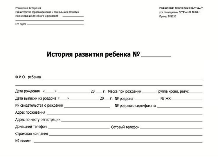 Правила заполнения счетов фактур грузоотправитель