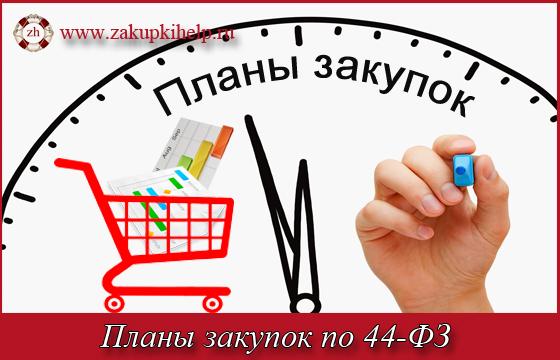 Максимальная выплата алиментов в процентах