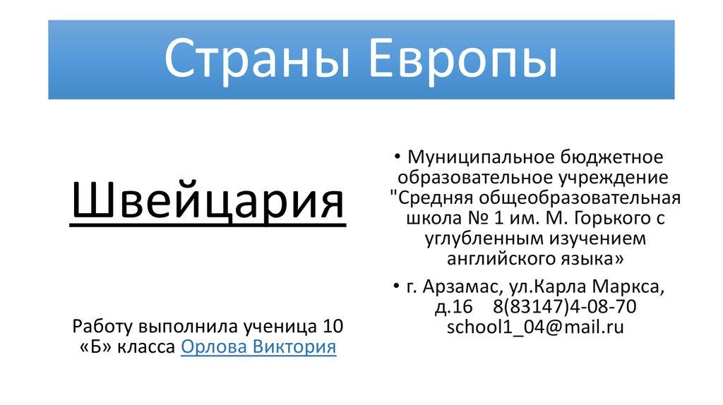 Державина 28 новосибирск росреестр официальный сайт