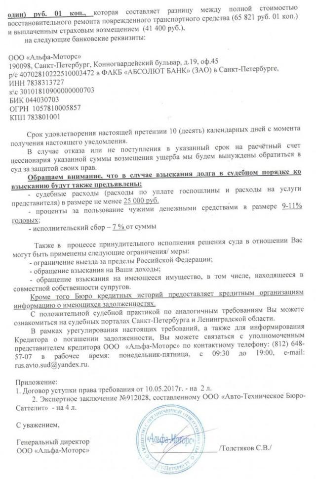 Образец договора субподряда на проектные работы образец