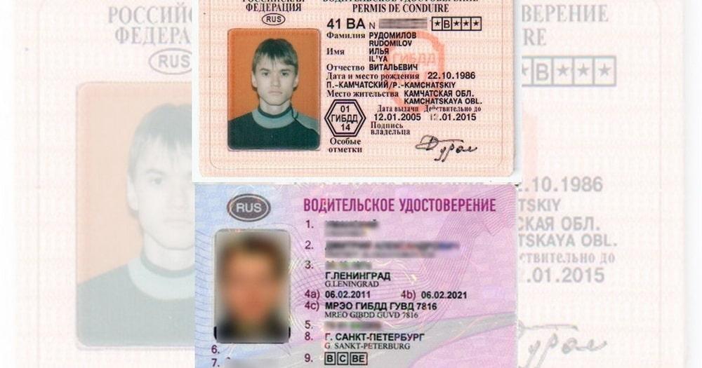 Прошивка документов на переплетном оборудовании в скоросшиватель