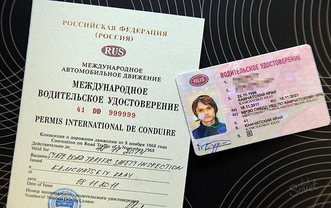 Действительны ли российские права в армении