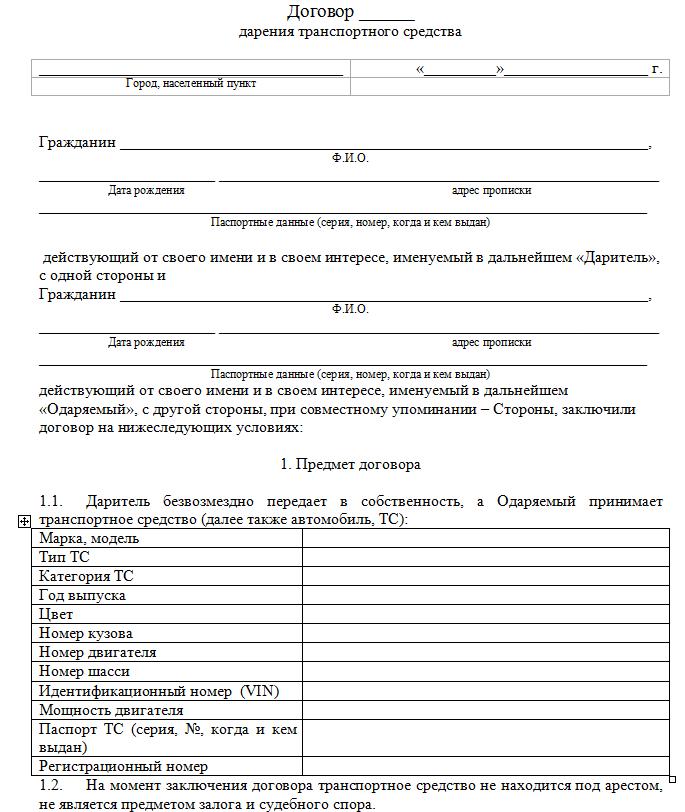 Как можно пожаловаться на врача поликлиники в москве