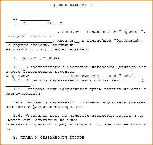 Обязанности службы судебных приставов при выплате алиментов