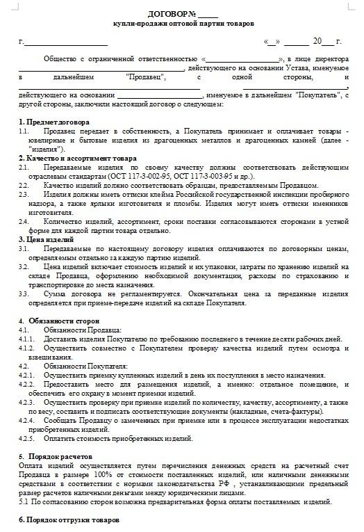 Допустимые промилле алкоголя за рулем 2019 в россии закон