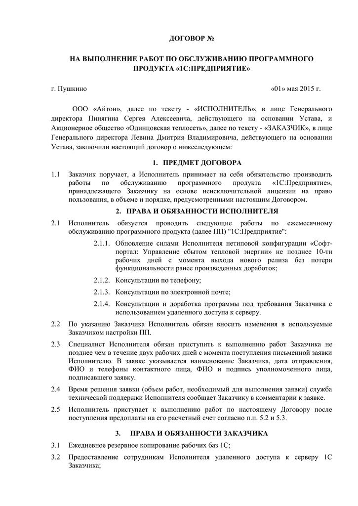 Международный финансовый центр о компании отзывы