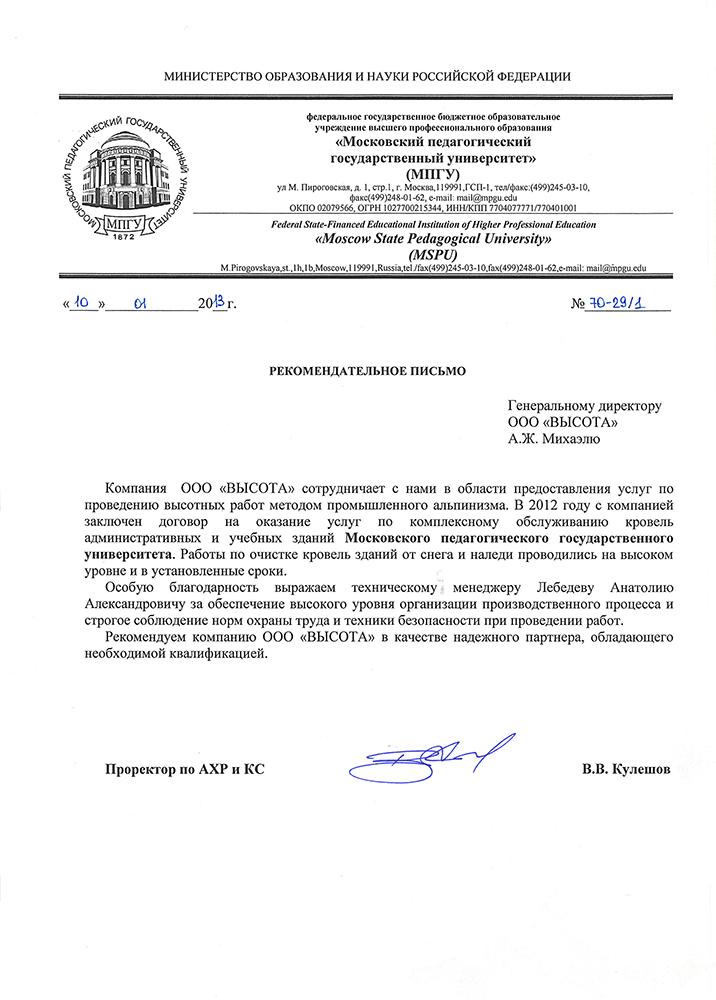 Бойцова Анна Викторовна