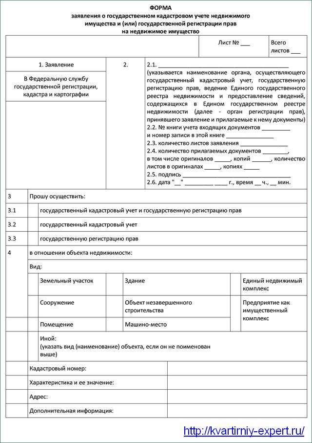 Запрос на разъяснение документации котировок
