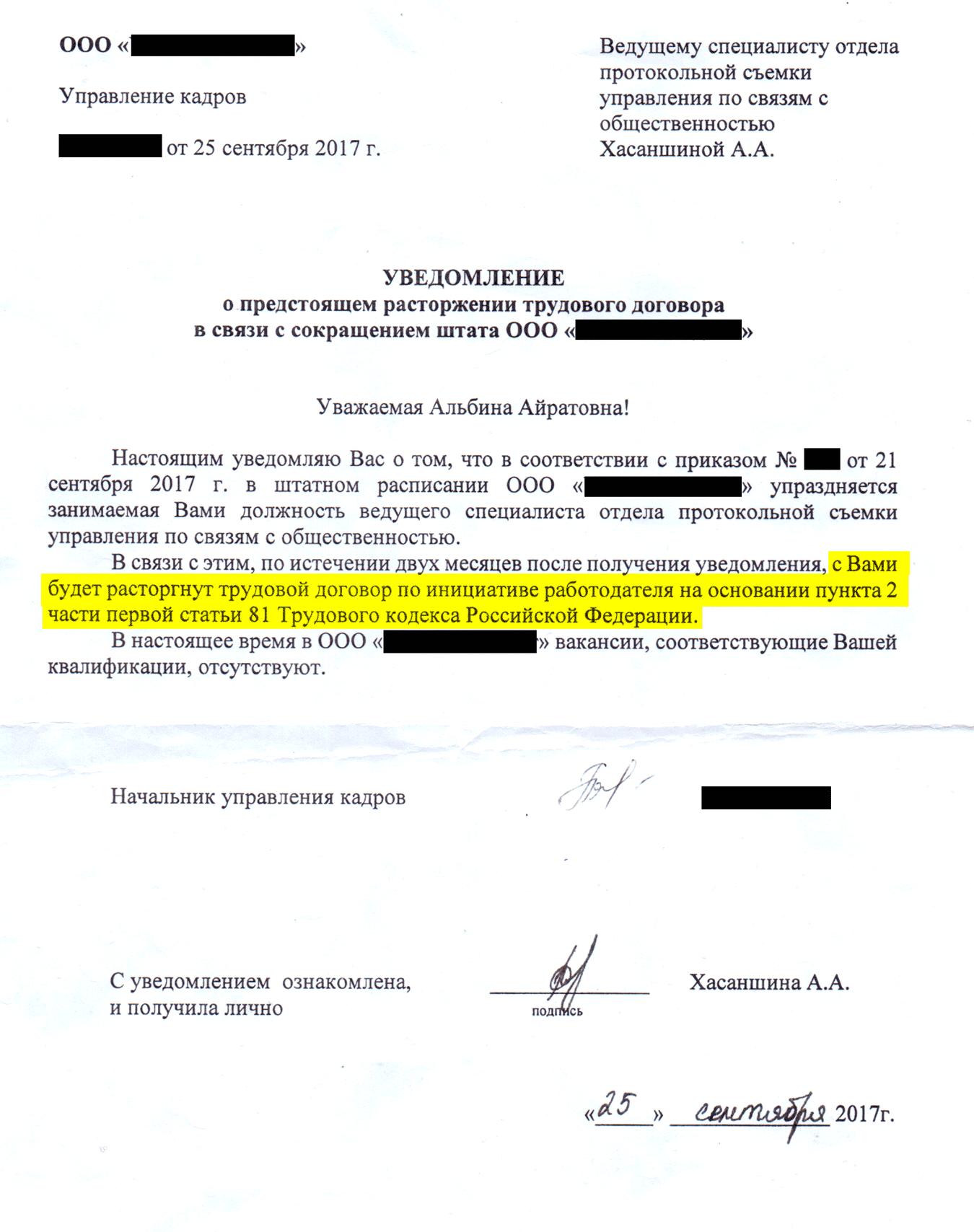 Центральный районный отдел судебных приставов г твери