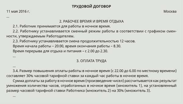 Гарантийный срок на товар по закону о защите прав потребителя