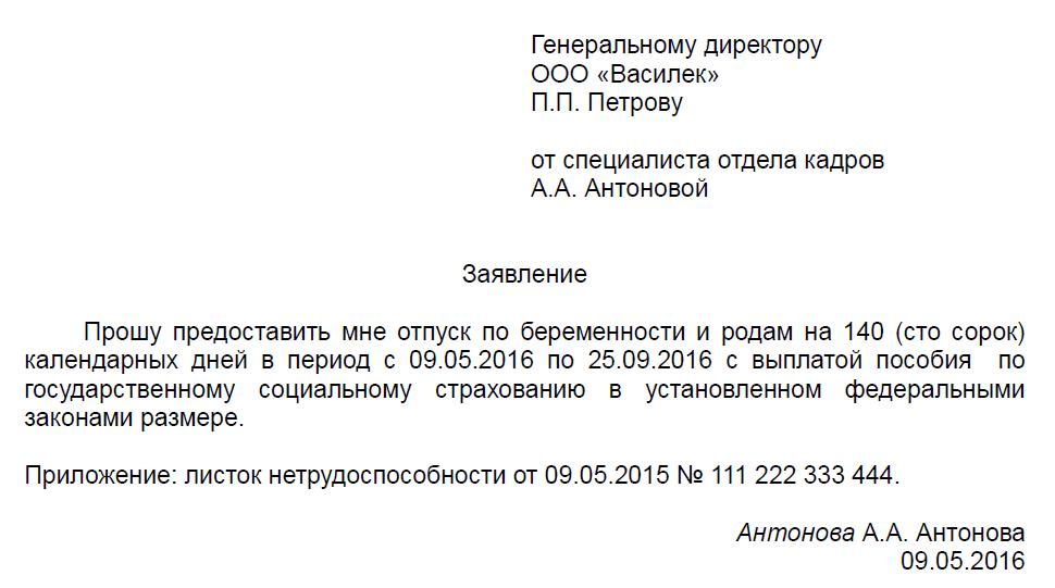 Багаж 1 р что это азербайджан авиалинии